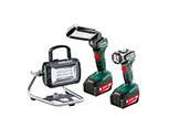 Metabo Corp. new line of 18V battery operated LED work lights.
